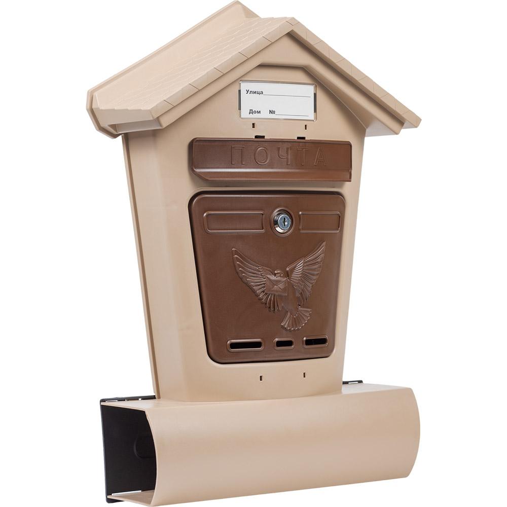 Купить онлайн: Ящик почтовый Элит бежевый